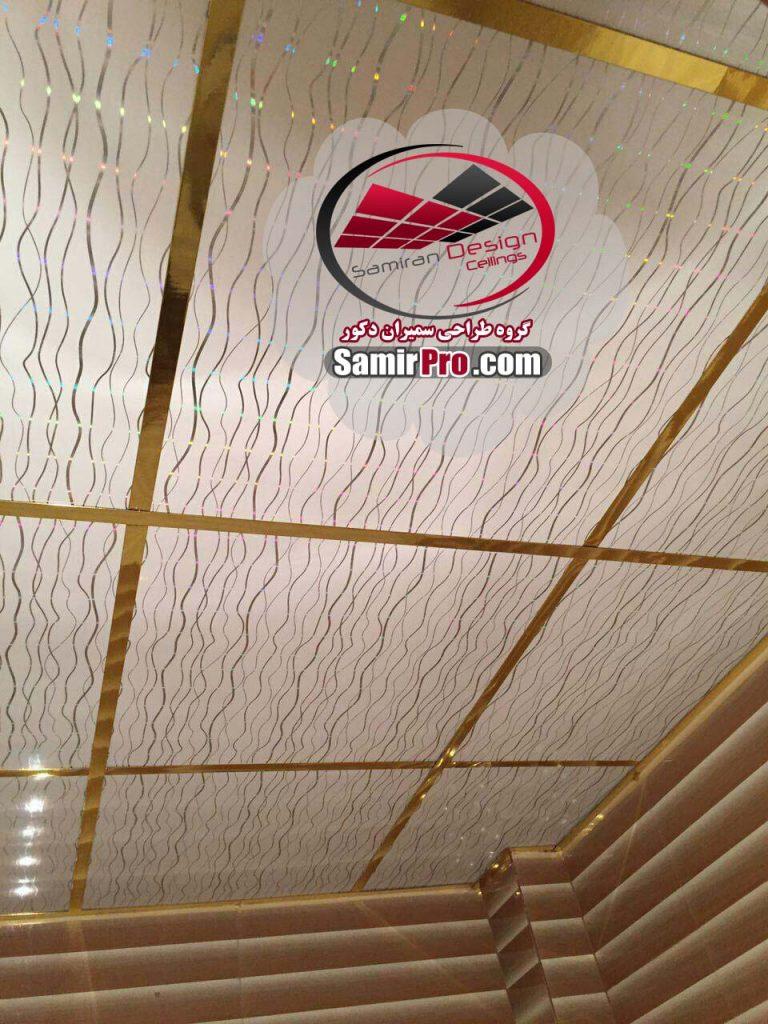 سقف کاذب رنگی طلقی