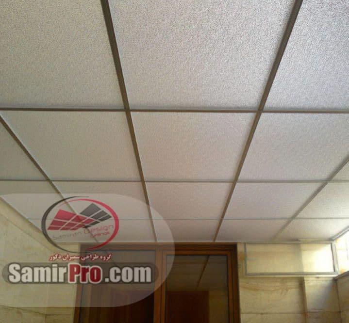 سقف طلقی حمام