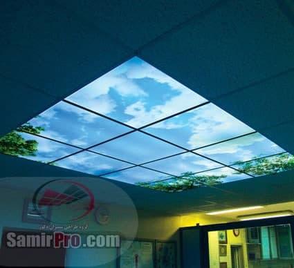 مرکز فروش سقف کاذب سرویس بهداشتی