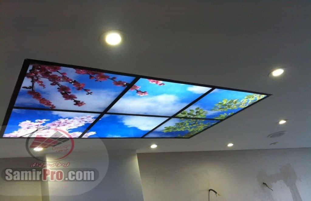 نمونه های سقف کاذب سرویس بهداشتی