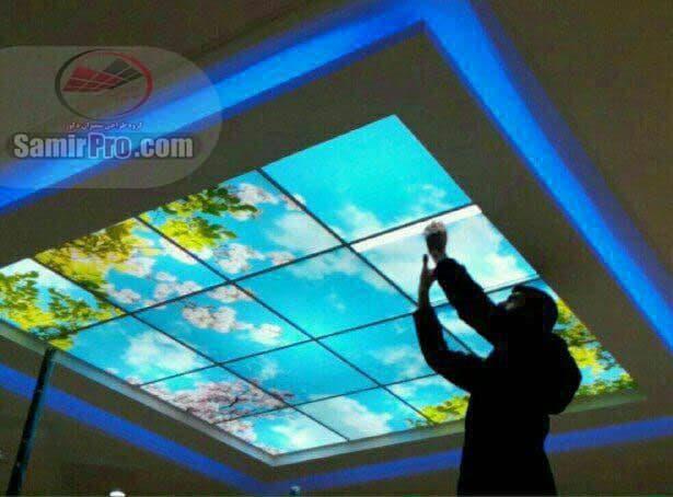 نصب آسمان مجازی سرویس بهداشتی