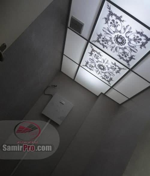 سقف مدرن حمام و سرویس بهداشتی