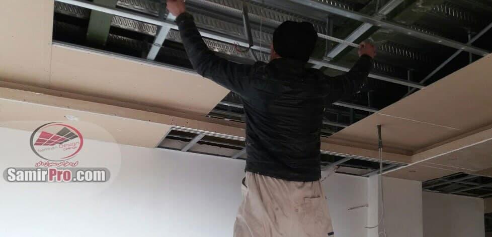 نصاب سقف کناف