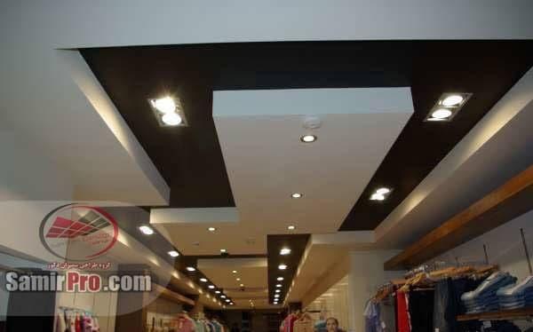 سقف کناف برای مغازه