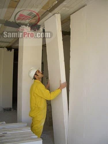 نصاب دیوار کناف