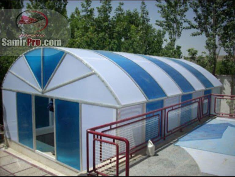 سقف گلخانه ای