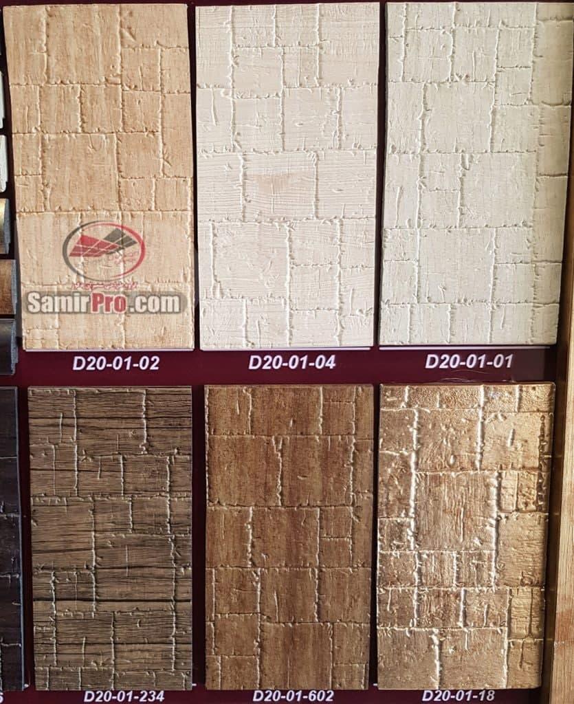 طرح و رنگ دیوار پی وی سی