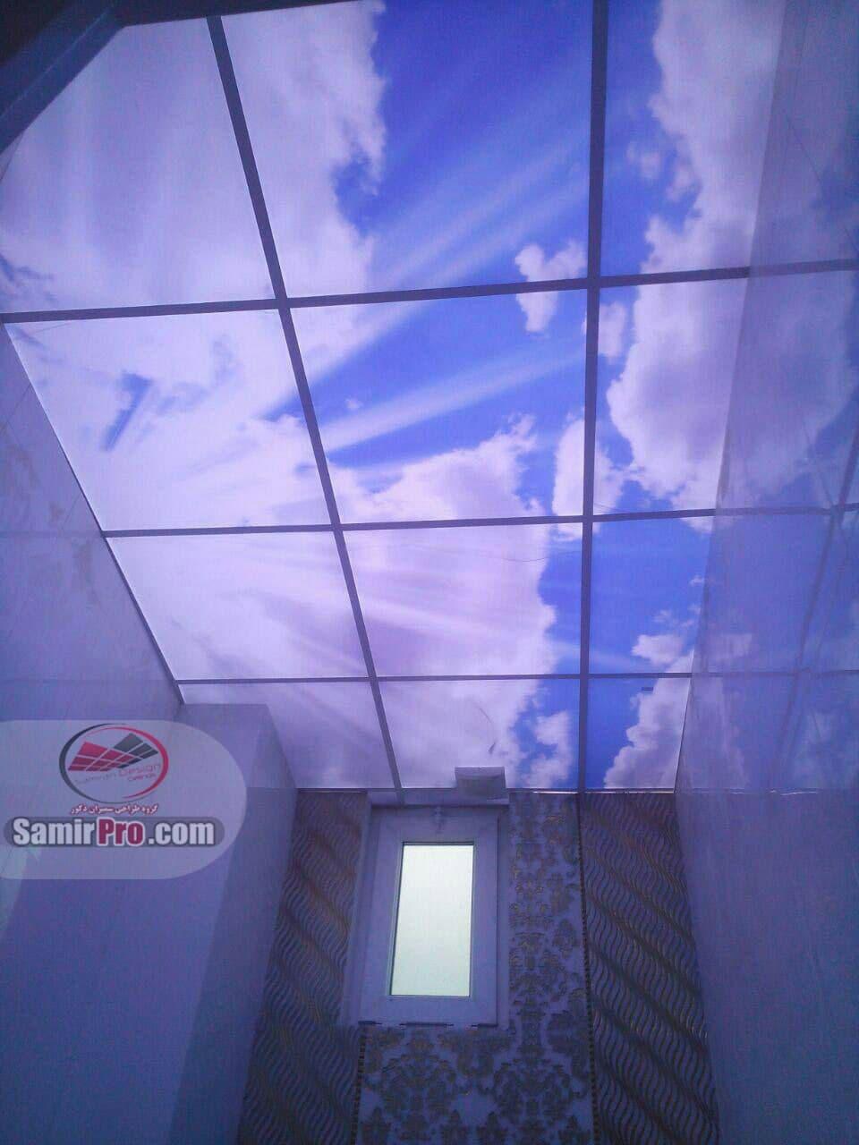 فروش آسمان مجازی