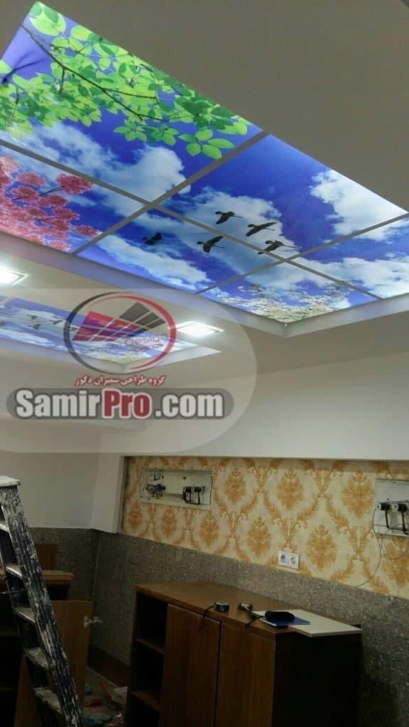 فروش سقف آسمان مجازی