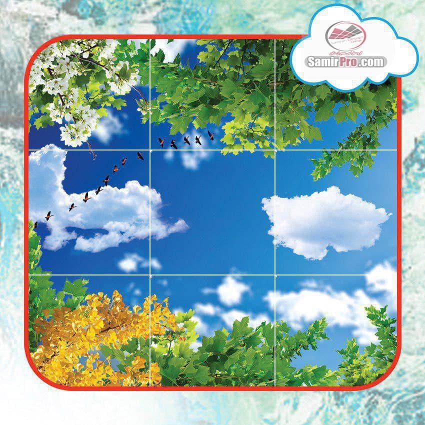 طرح آسمان مجازی برای سقف