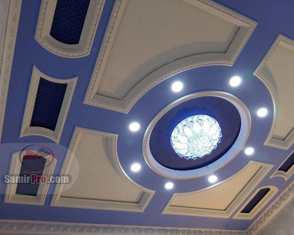 کناف سقف با رنگ و نور هالوژن