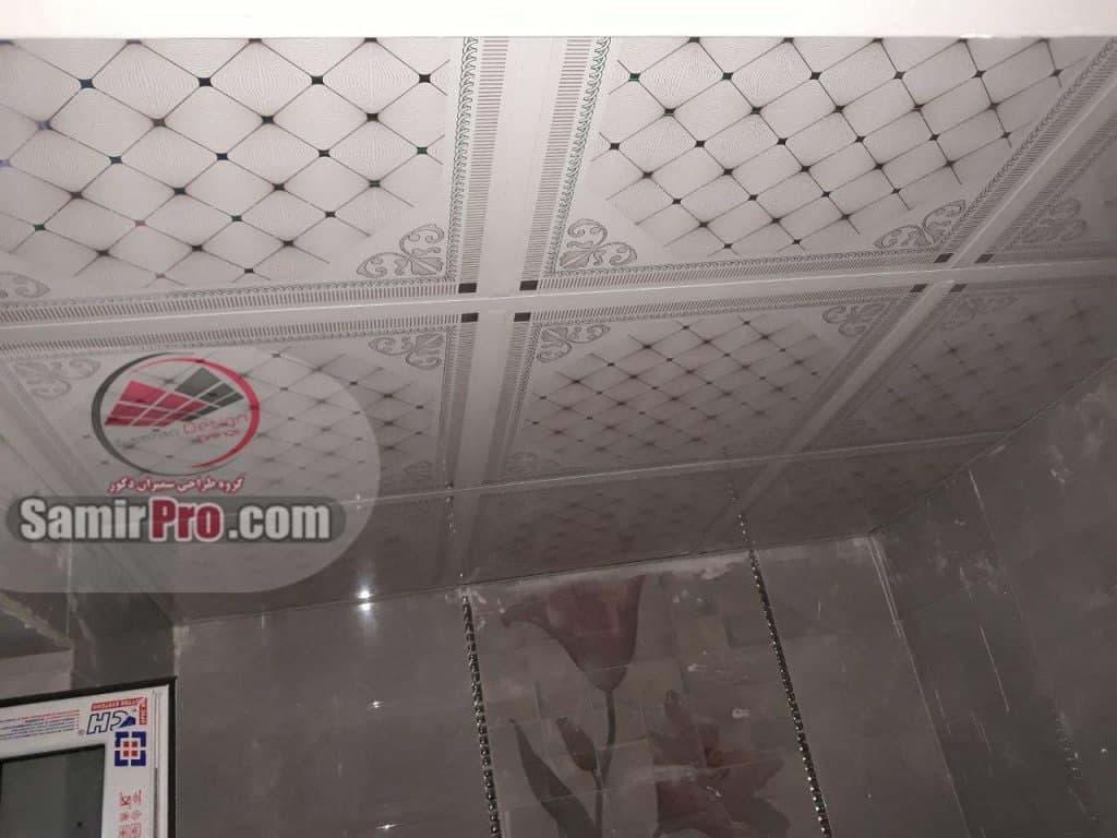 سقف پی وی سی حمام