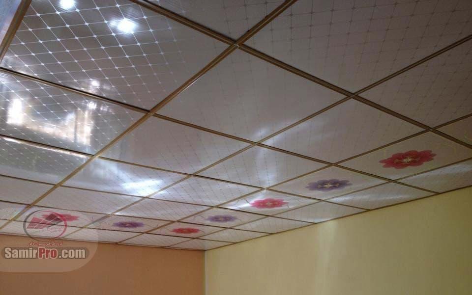 طرح سقف پی وی سی حمام