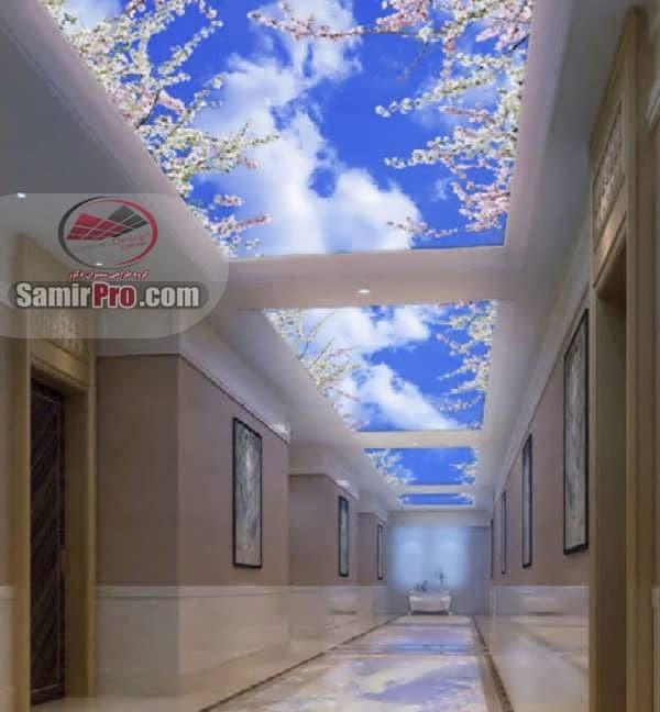 آسمان مجازی راهرو طرح جدید
