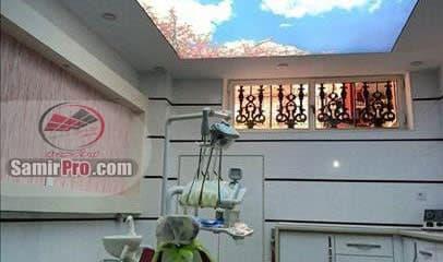 عکس آسمان مجازی مطب پزشکی