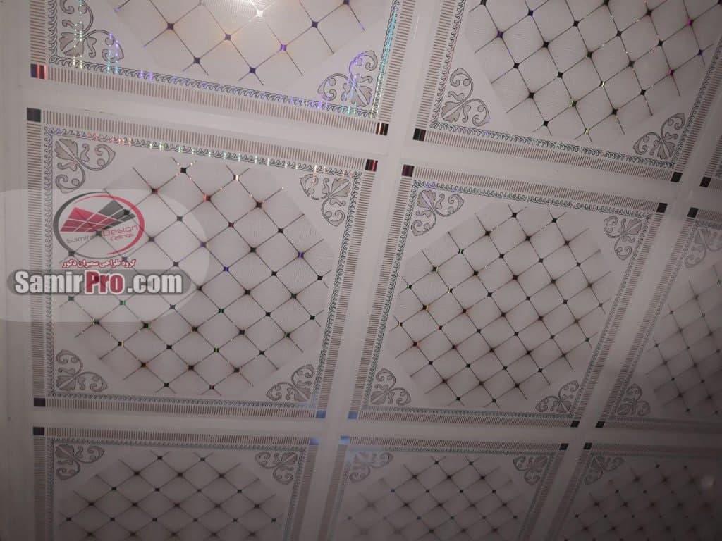 اجرای سقف pvc