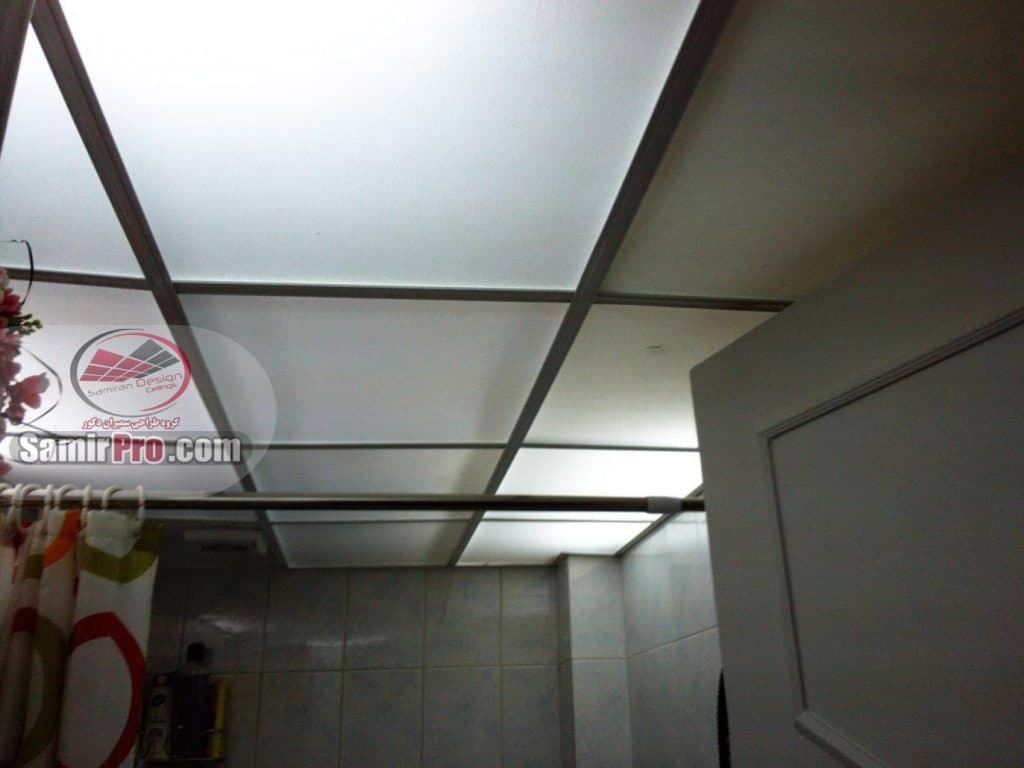 سقف کاذب طلقی حمام