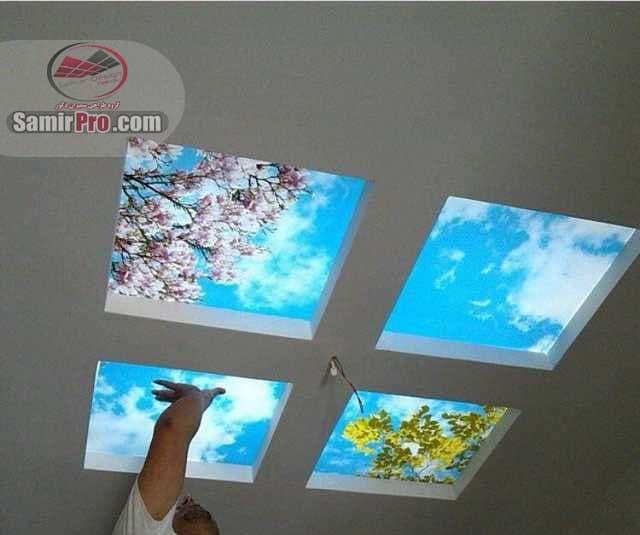 طرح آسمان مجازی آشپزخانه