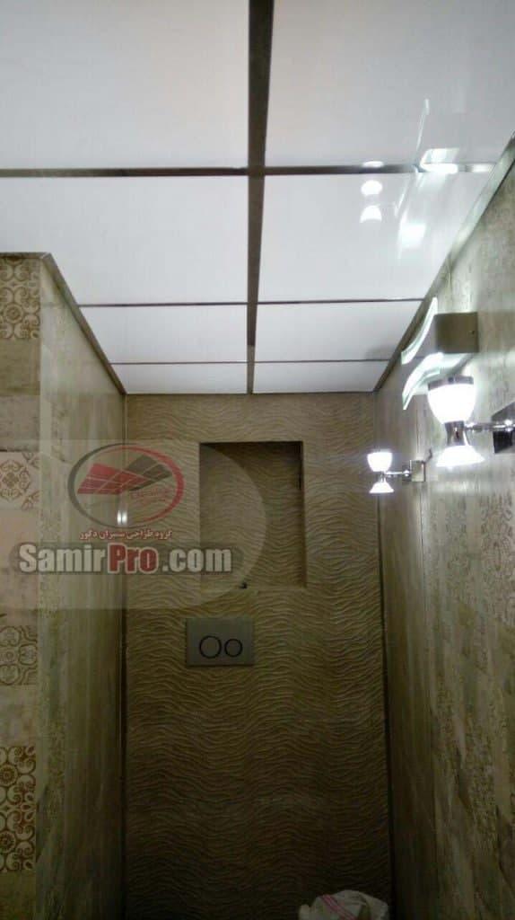 سقف کاذب حمام با طلق