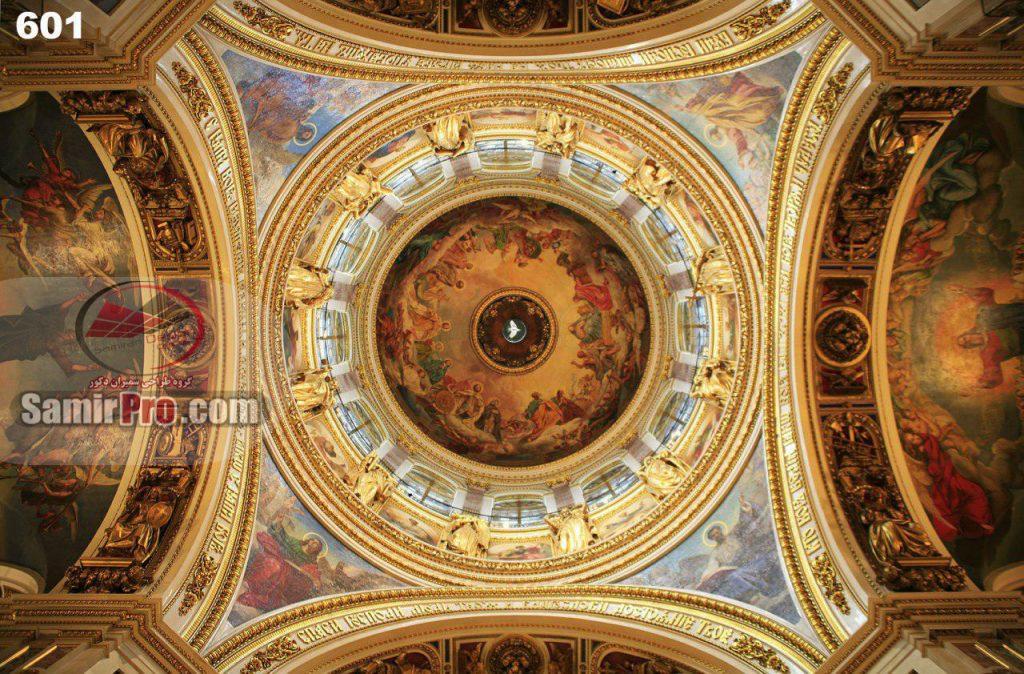 آسمان مجازی طرح رومی