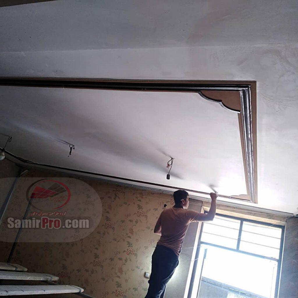 فروش سقف کاذب کناف