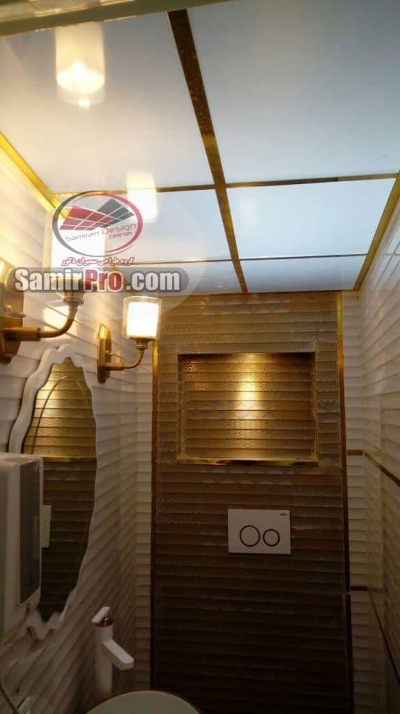 سقف کاذب سرویس بهداشتی