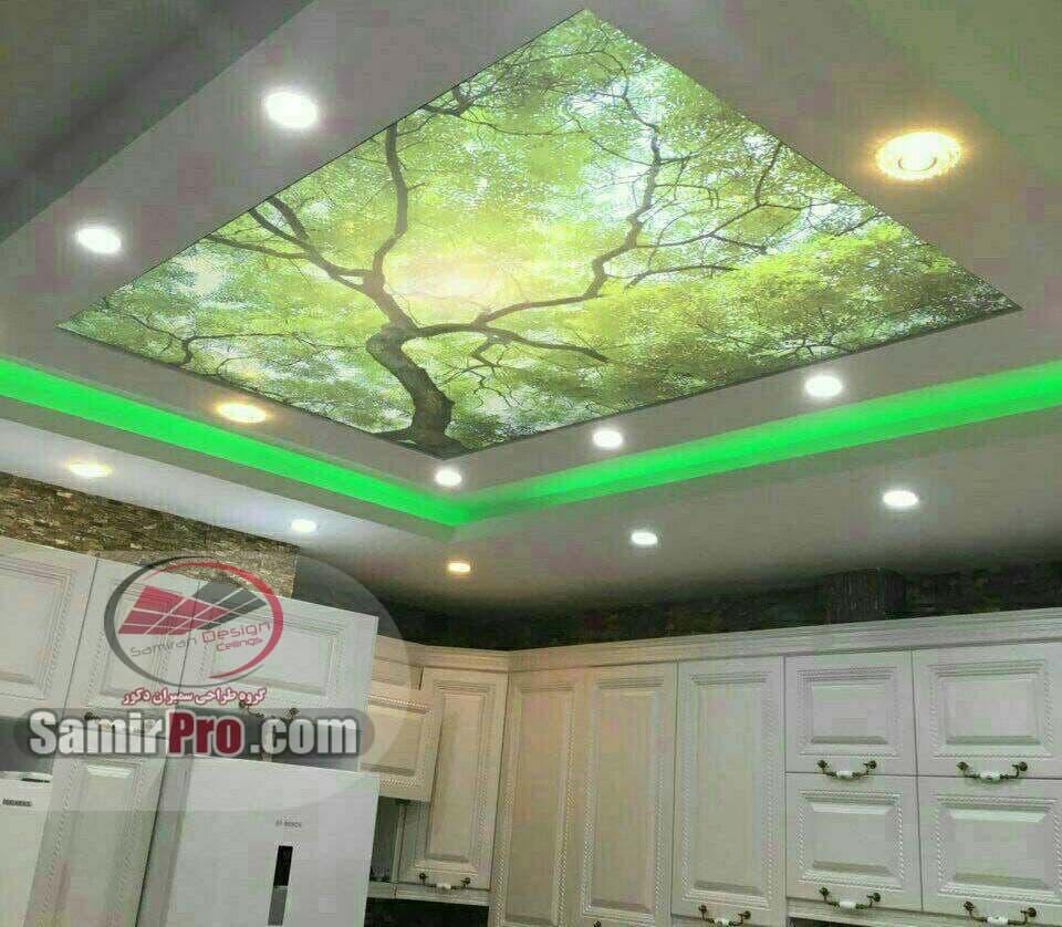 سقف کاذب مجازی