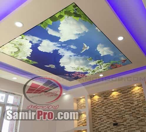 سقف مجازی+اتاق خواب