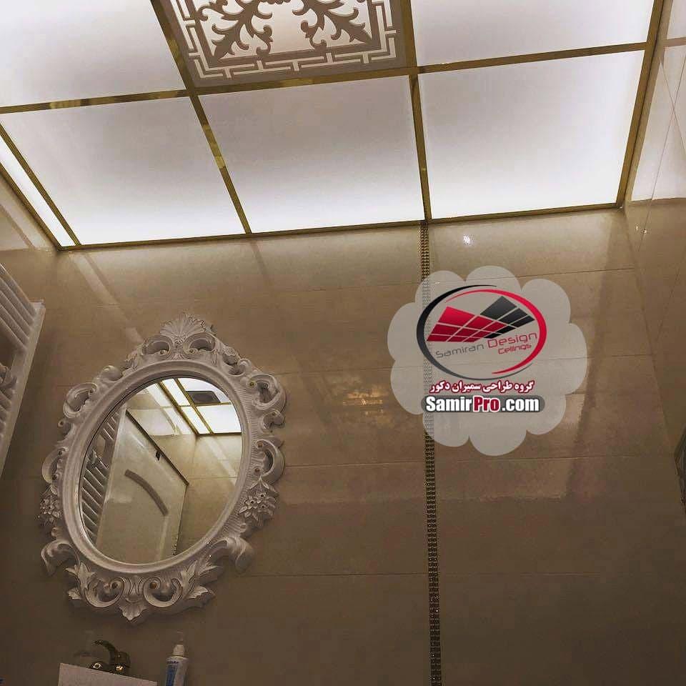 سقف کاذب حمام مدل