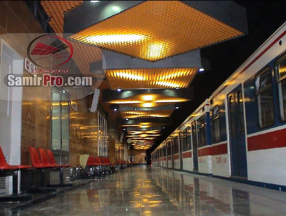 سقف کاذب مترو