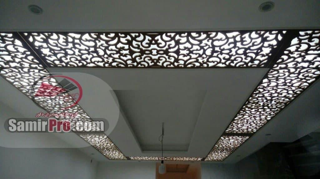 سقف کاذب معرق