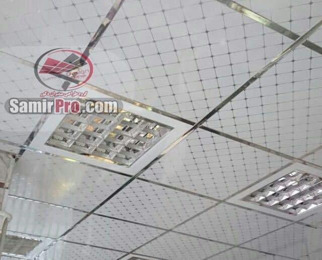 مدل جدید سقف کاذب pvc