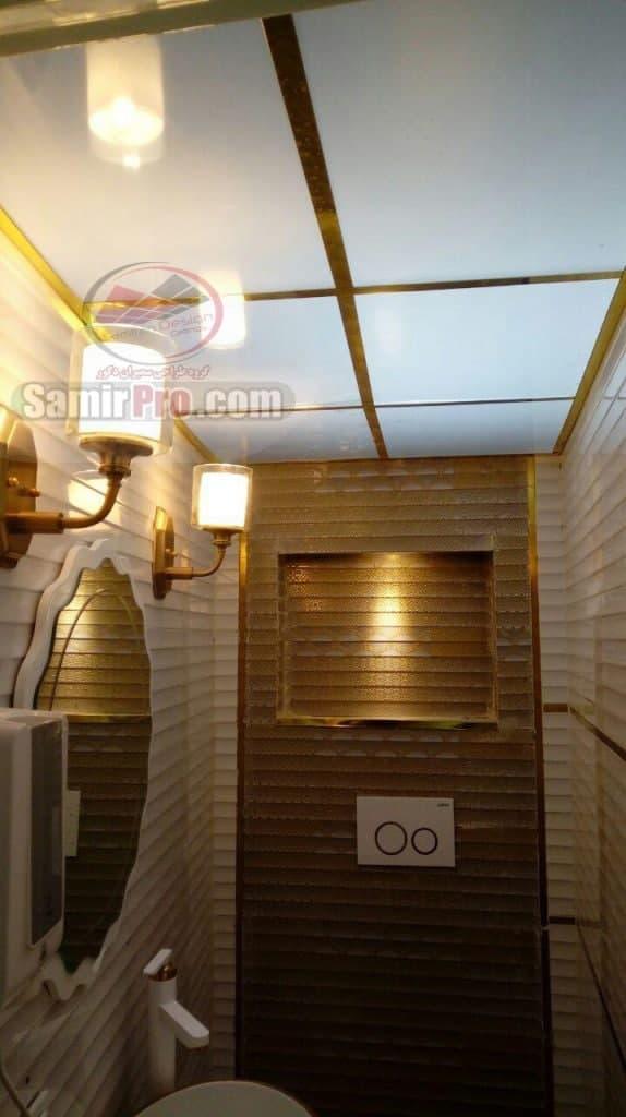 سقف طلقی دستشویی