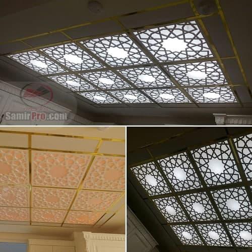 سقف معرق برای پذیرایی