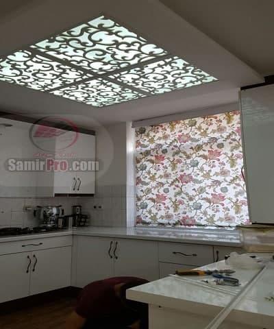 طرح سقف معرق با کناف