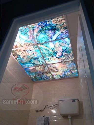 اجرای سقف برای سرویس بهداشتی