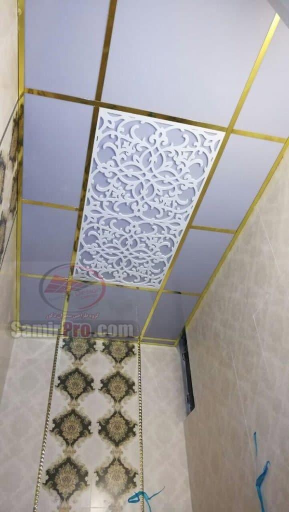 سقف کاذب دوغی سرویس بهداشتی