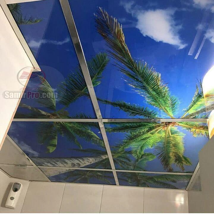 طرح آسمان مجازی حمام