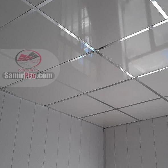 سقف کاذب سرویس با ریل نقره ای