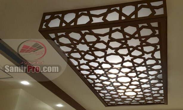 فروش سقف کاذب معرق