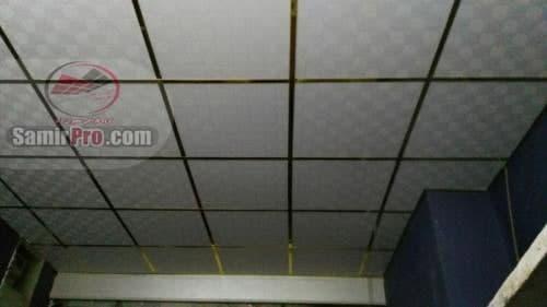 فروش سقف کاذب pvc