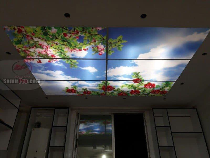 طرح سقف مجازی