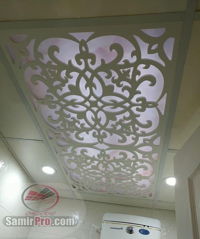سقف معرق سرویس بهداشتی