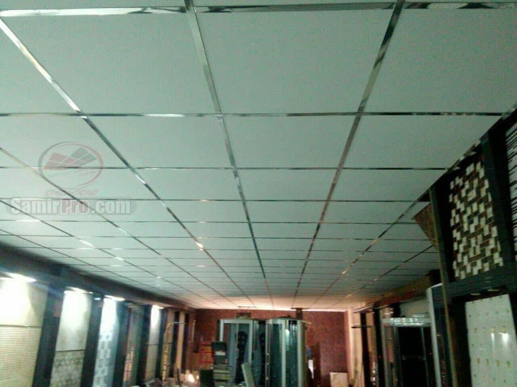 سقف کاذب pvc