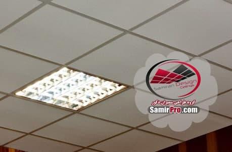 سقف کاذب 60در60 گچی