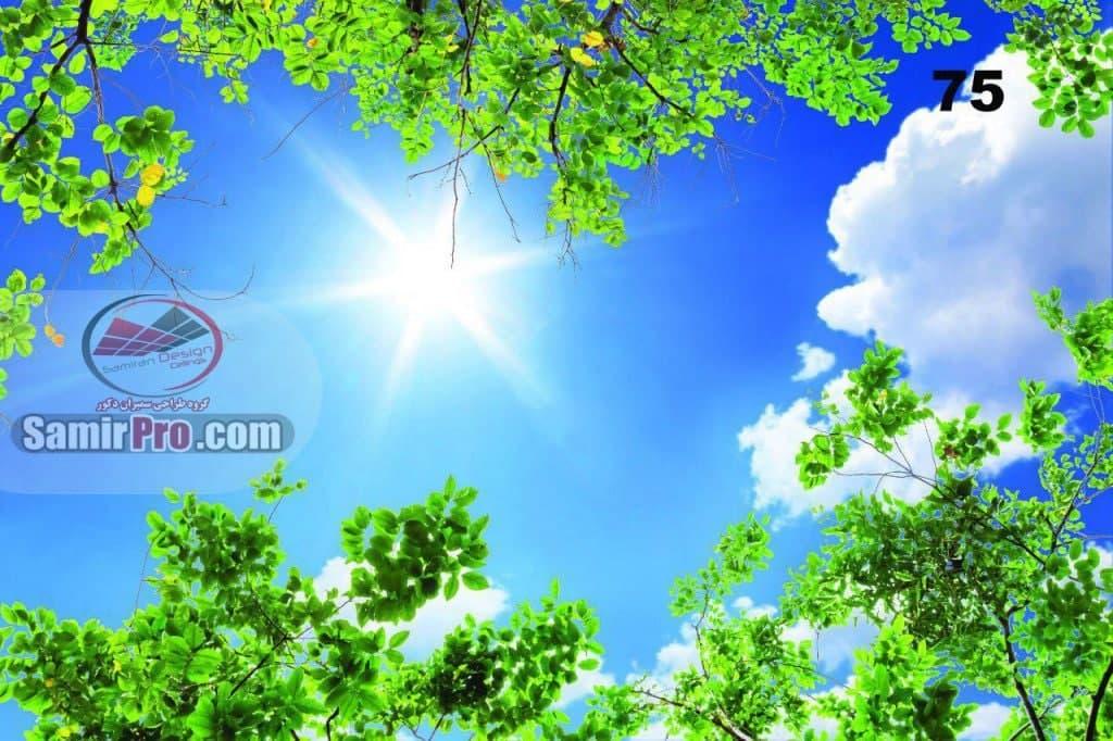 سقف مجازی طرح آسمان