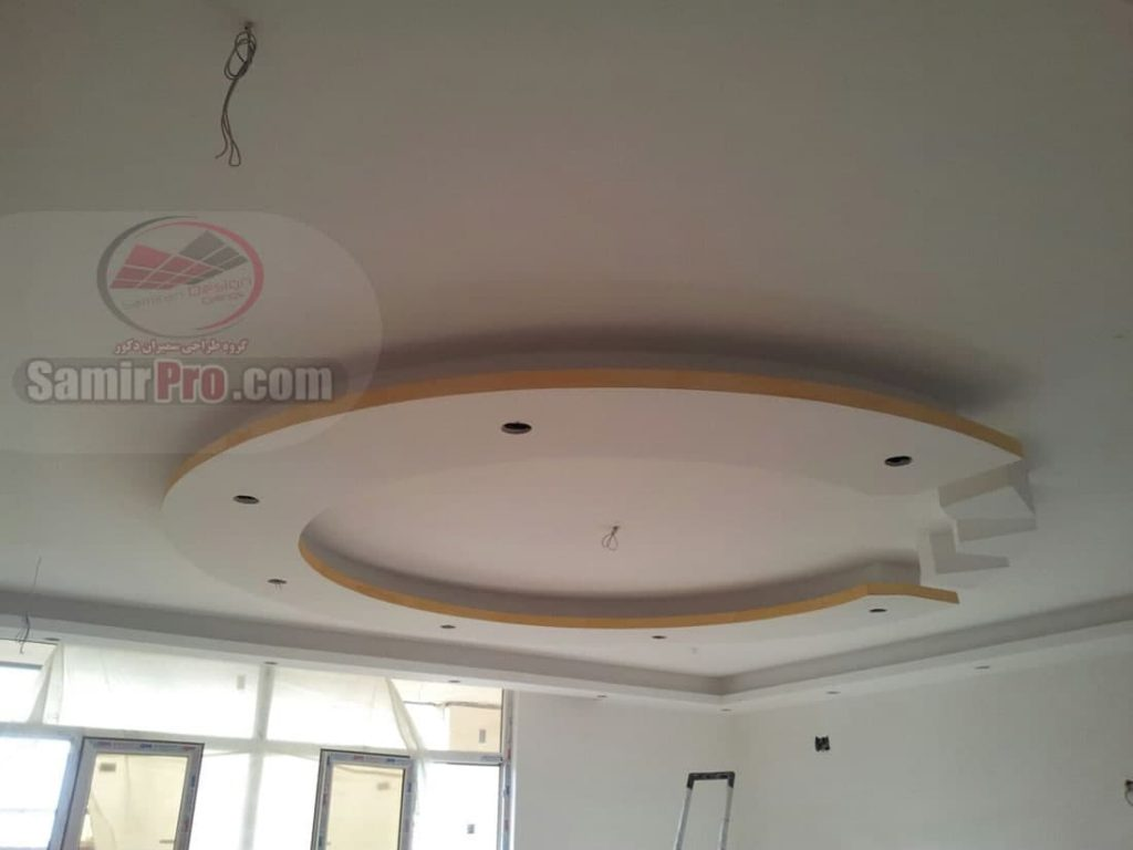 سقف کناف گرد پذیرایی کوچک